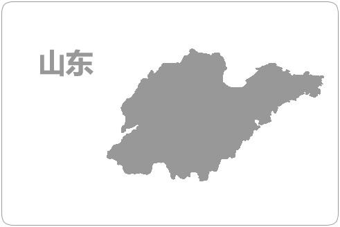 山东资源池介绍